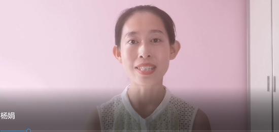 数学杨娟老师祝同学们以梦为马,不负韶华!