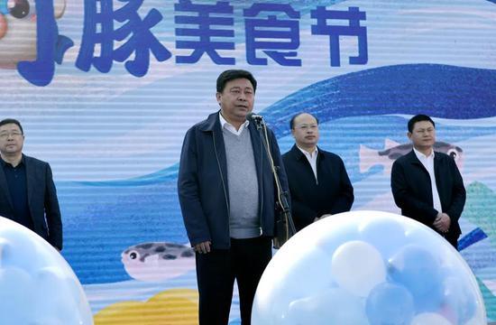 唐山市委常委、曹妃甸区委书记孙贵石宣布曹妃甸第三届河豚美食节开幕
