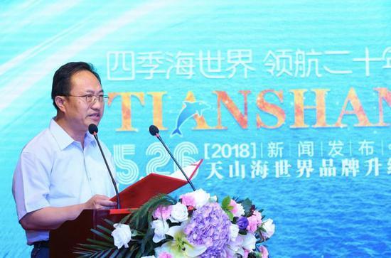 石家庄市旅游发展委员会党组副书记、副主任刘庆卫致辞