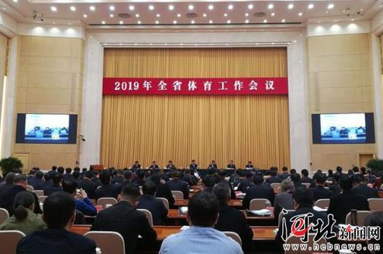 3月14日,2019年河北省体育工作会议召开。见习记者高二会摄