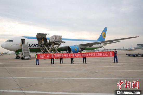 图为石家庄机场开通至捷克俄斯特拉发定期货运航线。河北机场管理集团有限公司供图