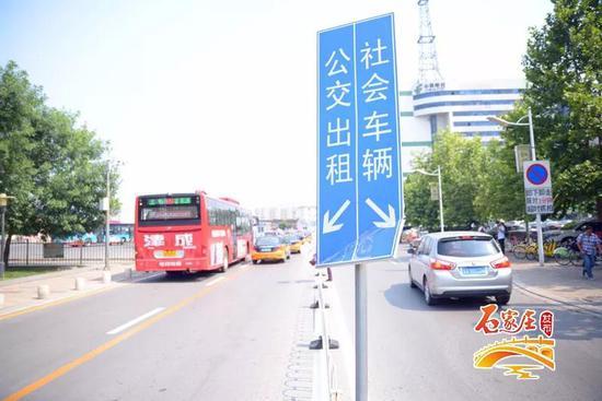 △路上的通行标示经过重新规划