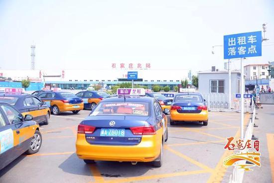 △如今,北站设立了出租车落客点