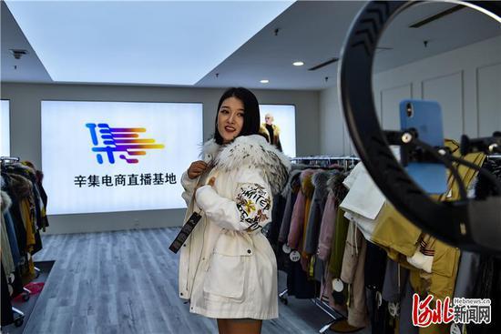 9月7日,辛集黎西尼皮革制衣有限公司主播戴媛媛在辛集电商直播基地的直播间进行网上直播带货。 河北日报记者耿辉摄
