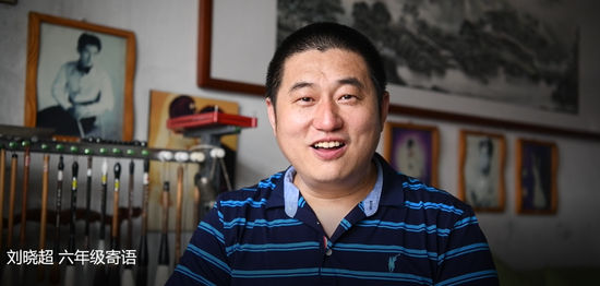 科学刘晓超老师——你们都是最棒的,努力吧!期待你们最美的绽放!