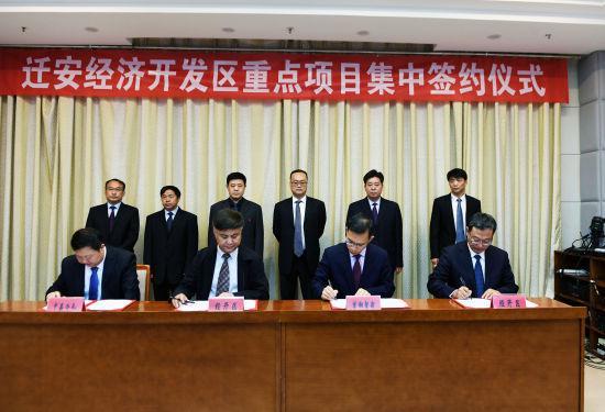 计划总投资107亿 迁安14个重点项目集中签约