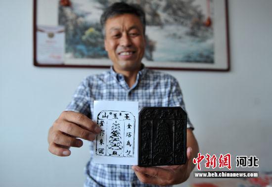 寻找雄安乡愁——百年传承的香面儿制作技艺