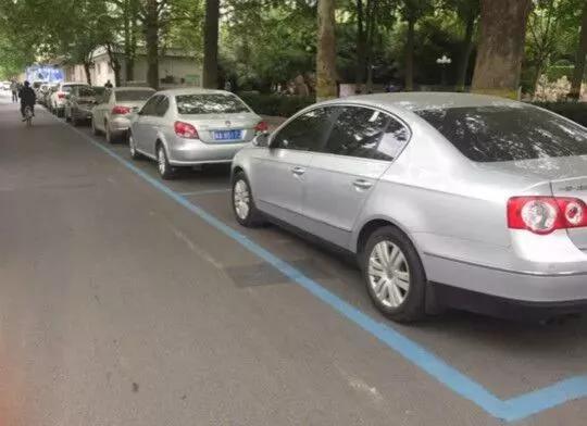 怎样解决出门停车难?