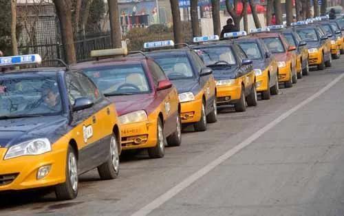 出租汽车行业失信行为主体