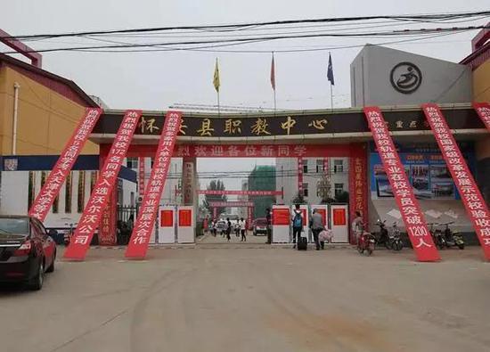 河北省隆化县职教中心