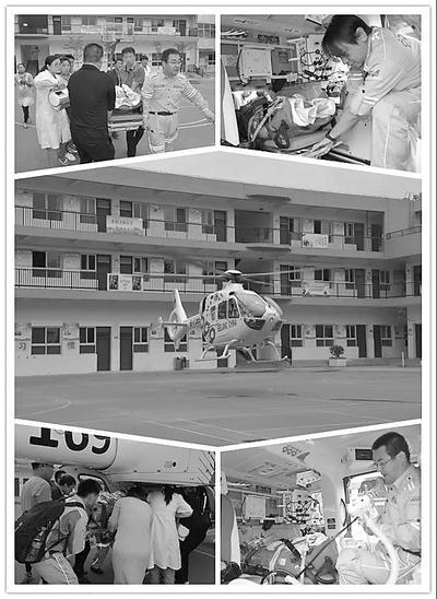 邯郸峰峰矿区首次直升机跨省转运患者耗时234分钟