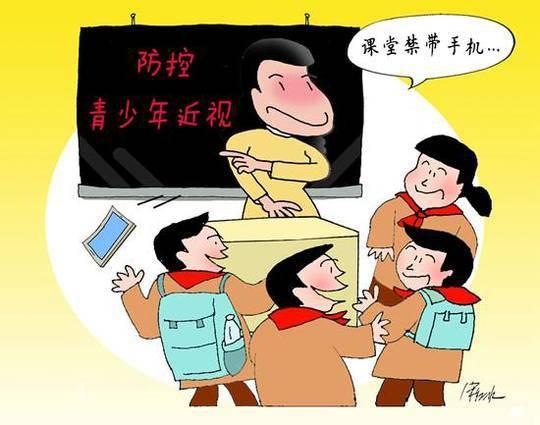 漫画:宋红冰