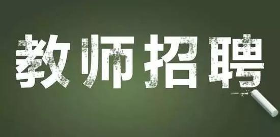 石家庄(96人)