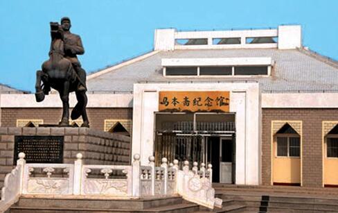 沧州市献县马本斋烈士纪念馆