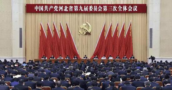 4月20日,中国共产党河北省第九届委员会第三次全体会议在石家庄召开。图为会议会场。记者 孟宇光 郭昭摄