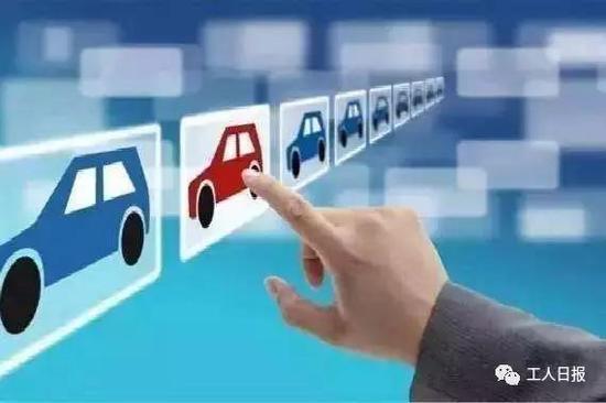 7月1日起,车主的汽车牌号可允许终身使用,换车时无需再申请牌号。