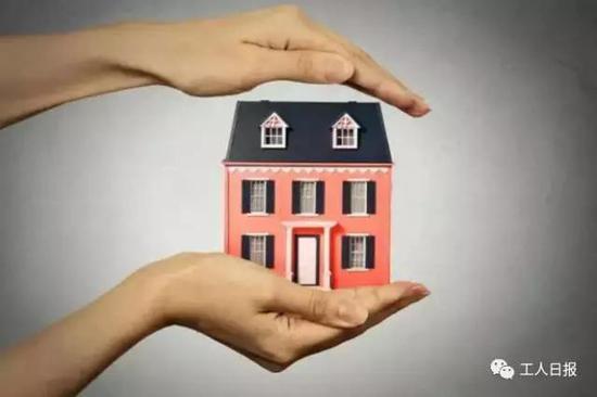 下个月,你的住房公积金或将迎来调整。