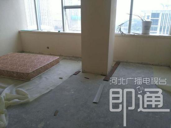 于先生预定的13楼房间现在成了这样。