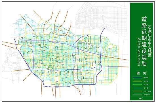 石家庄新版中心城区道路规划公示中 两条大街将南延