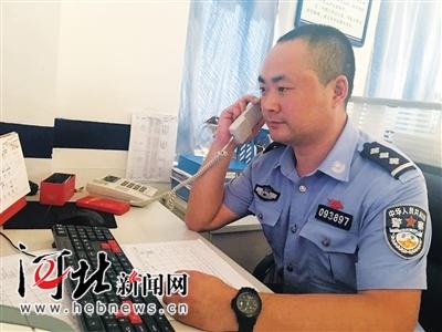 秦皇岛市海港公安分局太阳城派出所的社区民警成进