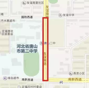 唐山火车站西广场二层落客平台