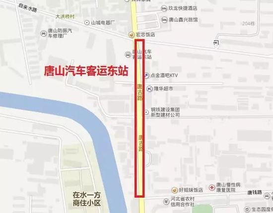 唐山火车站东广场