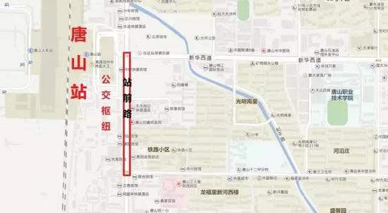 唐山火车站西广场出入口附近(2处)
