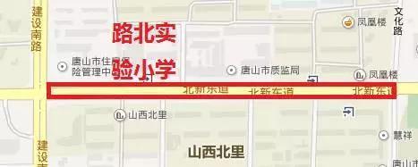 唐山汽车客运东站