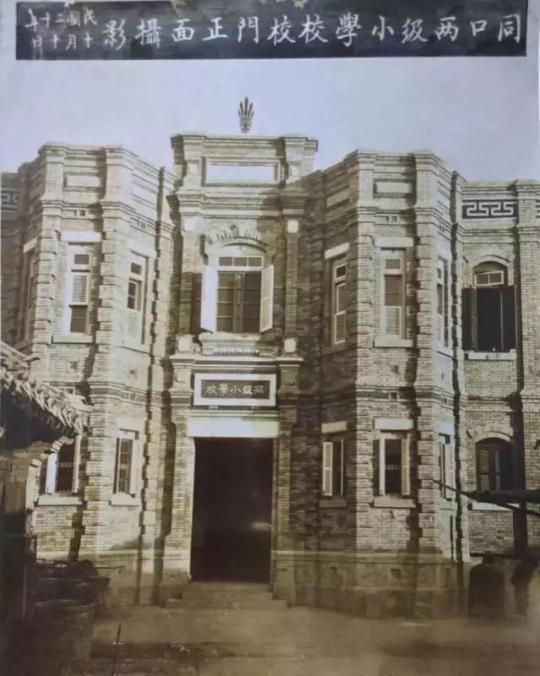 同口两级小学旧址,著名作家孙犁曾在该校任教。
