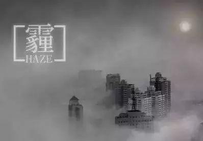 北京停工四个月