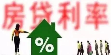 二手房贷款利率上浮超过新房