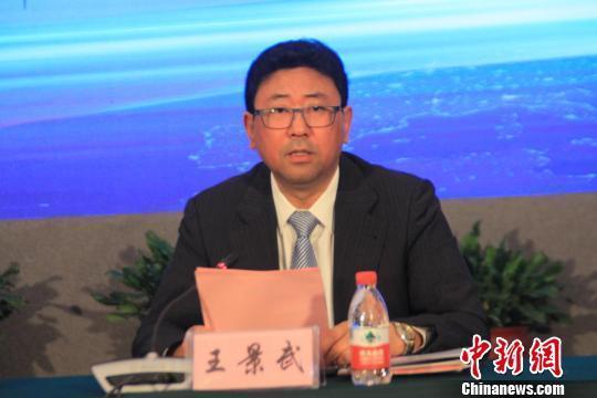 衡水市委书记王景武在座谈会上致辞。 赵栋 摄