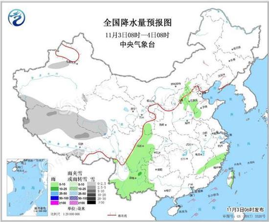 华北多地气温创新低 黄淮江淮大气扩散条件较差
