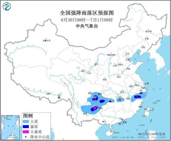 全国强降雨落区预报图(6月30日08时-7月1日08时)