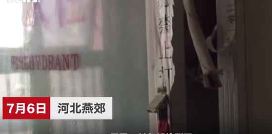河北燕郊一小区近三千个消防栓报警器被盗 警方介入调查