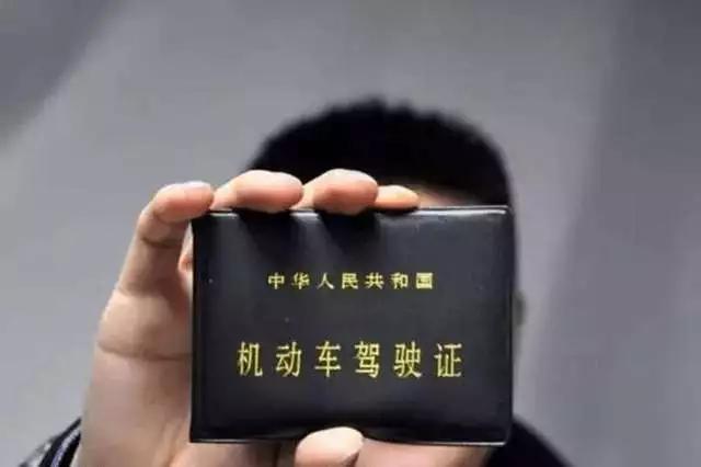 河北司机注意:邮政网点将可处理交通违法啦!