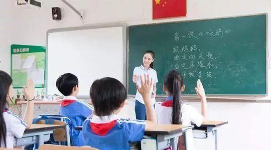 石家庄市教育局:86036697