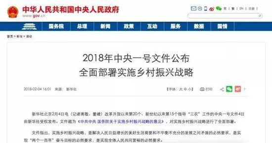 河北28县区入选国家重点生态功能区