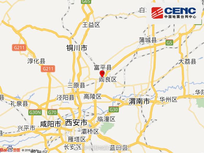 中国地震台网正式测定:06月13日14时18分在陕西西安市阎良区(北纬34.69度,东经109.18度)发生3.0级地震,震源深度15千米。