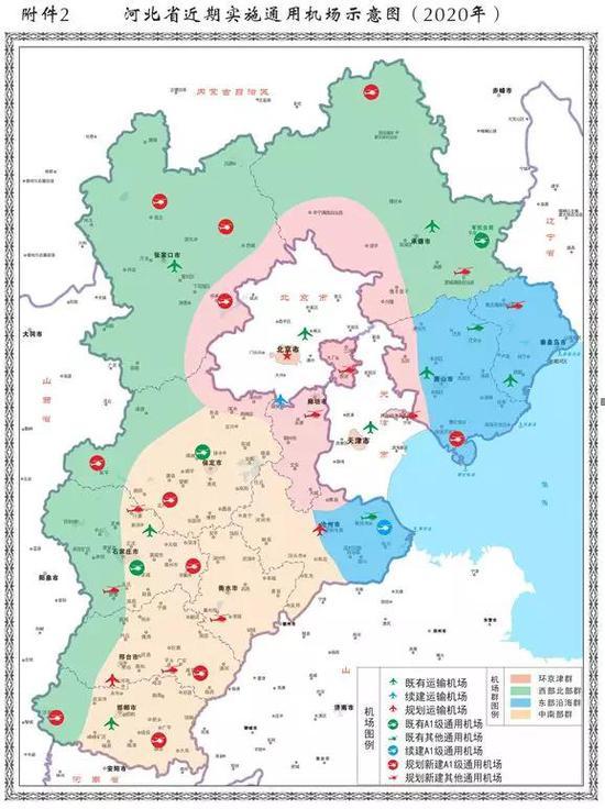 汉沽规划图2020