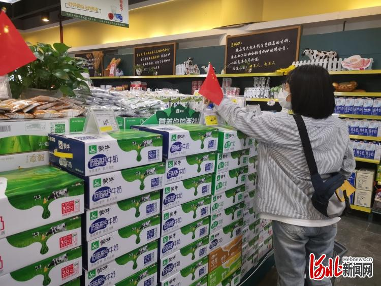 惠民活动连续不断 国庆假期河北省消费市场货丰价稳