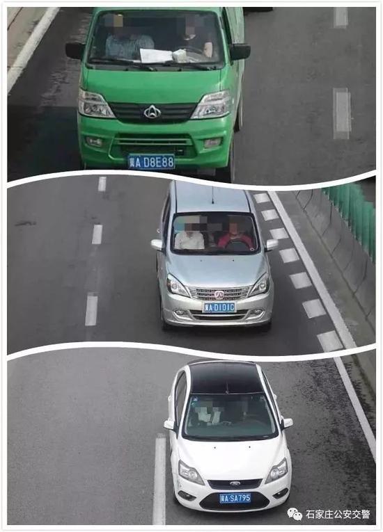 乘客未系安全带