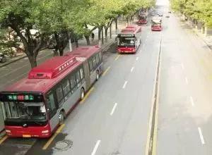 公交专用道调整