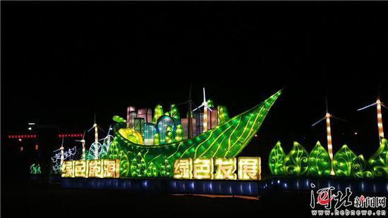 图为张家口新春灯会璀璨花灯。记者刘雅静摄
