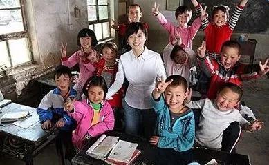 完善教师激励措施