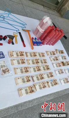 警方查获的部分20元面额假人民币及作假工具等。 警方供图