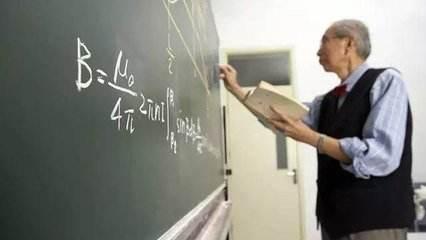河北高校教师资格认定最新通知