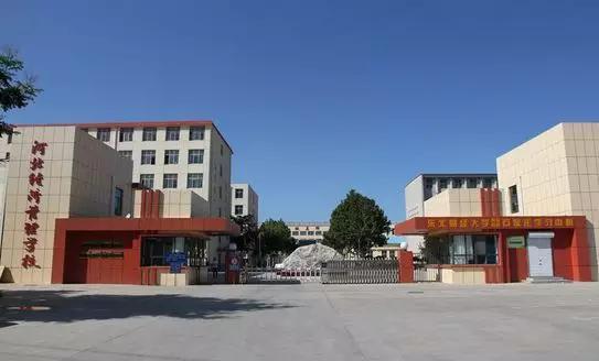 承德县综合职业技术教育中心