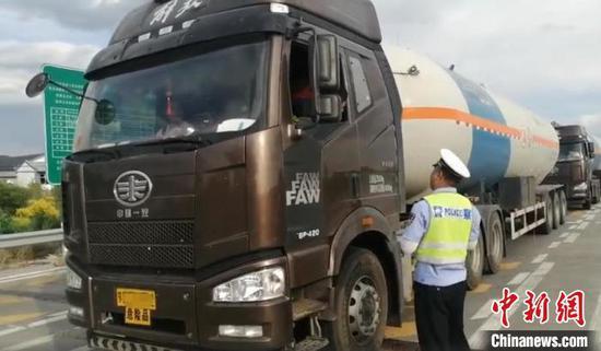 河北通报危化品运输车辆道路交通安全形势