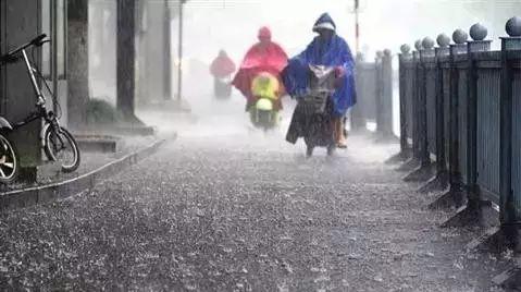 河北发布多个预警!雷电+暴雨+大风!